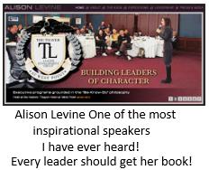 Alison levine logo